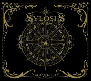 SYLOSIS  - Monolith