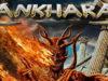 """ANKHARA - Puedes escuchar completo su álbum """"Premonición"""""""