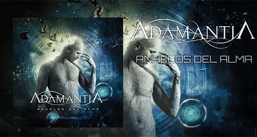 ADAMANTIA
