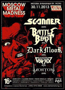 Moscow Metal Madness