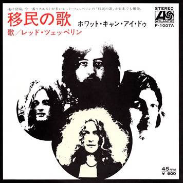 LED ZEPPELIN - Inmigrant Song