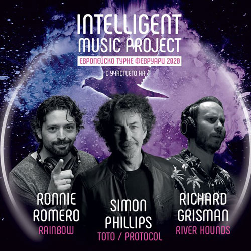 INTELLIGENT MUSIC PROJECT