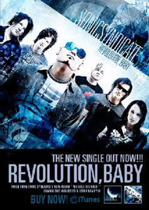 SONIC SYNDICATE - Revolution, Baby